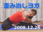 Yugamibar
